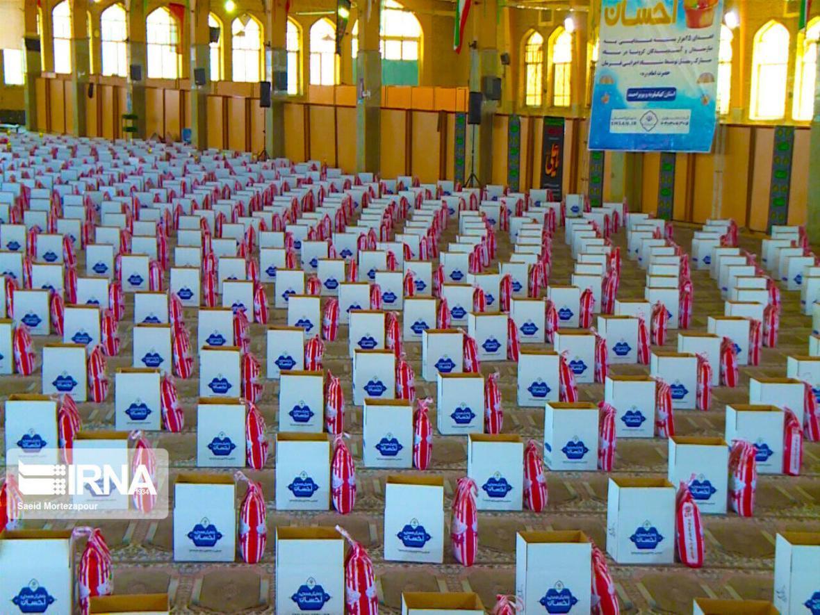 خبرنگاران 40 هزار بسته معیشتی در قزوین توزیع می گردد