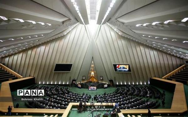 انتخابات و شفافیت آرای نمایندگان در دستور کار مجلس